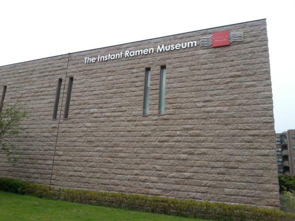 The Instant Ramen Museum - Facade