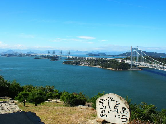 Seto Ohashi Sky Tour Autumn 2016: The Great Seto Bridge