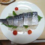 Easy Japanese Recipe: Sushi Rice