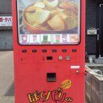 Potato boy hah? (chips)