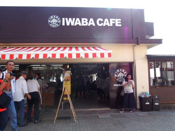 tojinbo_iwaba_cafe
