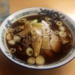 Have a Sip of Toyama Black Ramen
