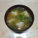Authentic Japanese Miso Soup Recipe (Miso Shiru)