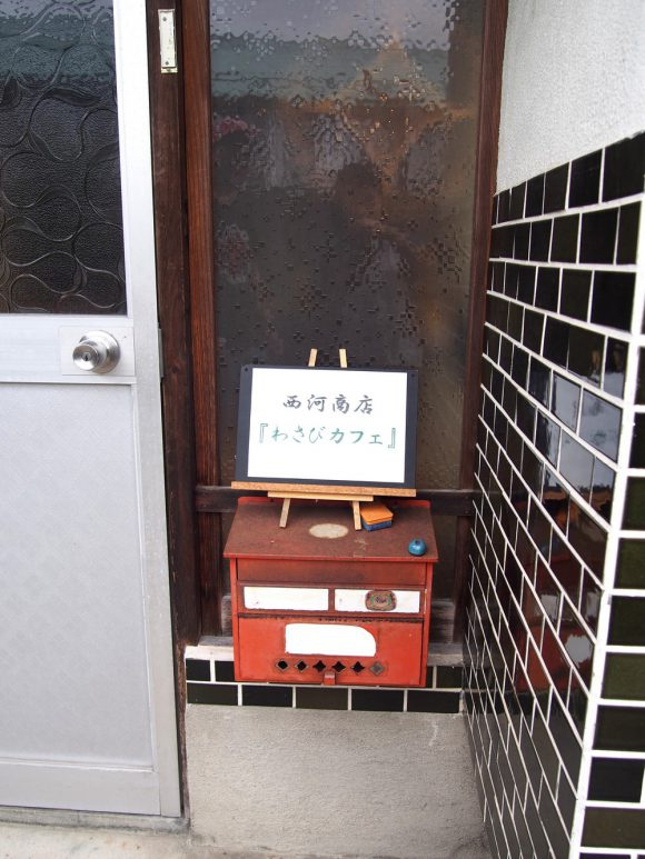 Wasabi_Cafe_entrance