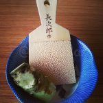 Taste Real Wasabi at Wasabi Cafe in Tottori