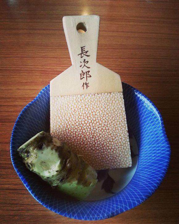 wasabi cafe