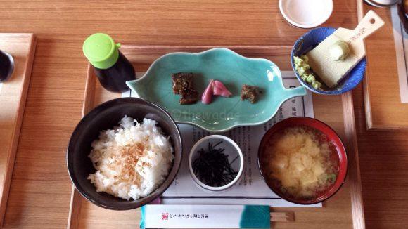 wasabi_cafe_wasabi_don_01