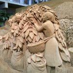 Coffee plantation with angel falls