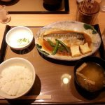 Affordable Japanese Home Cooking at Shokudo