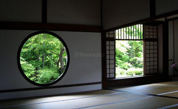Autumn Leaves in Kyoto GenkoAn Windows