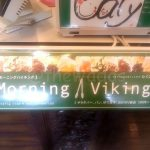 Viking is another word for buffet in Japanese