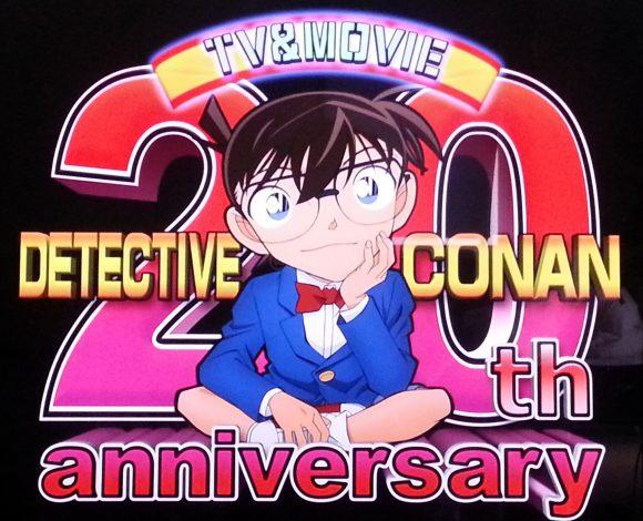 detectice conan anniversary
