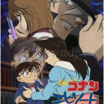 TV Review: Detective Conan Episode 'ONE'