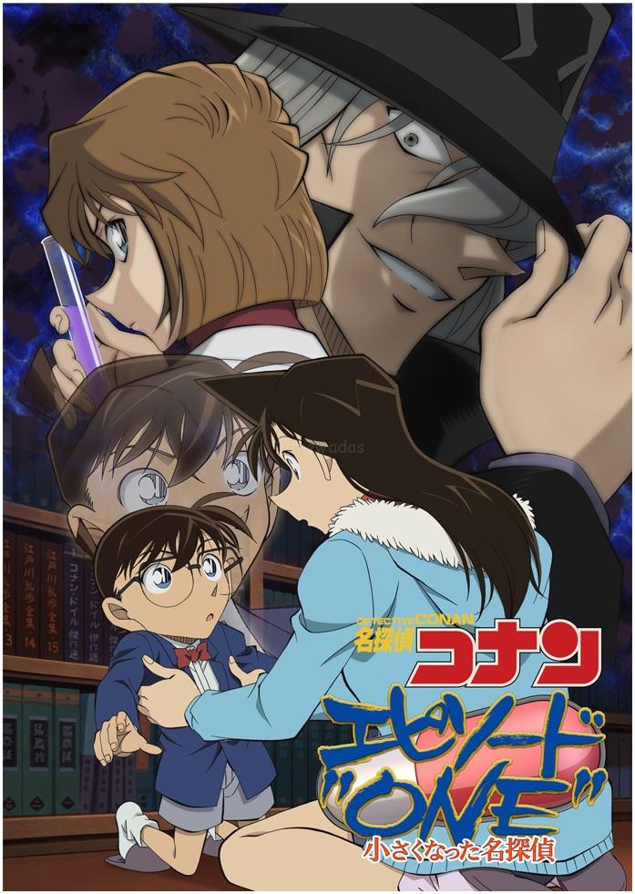detective_conan_episode_one