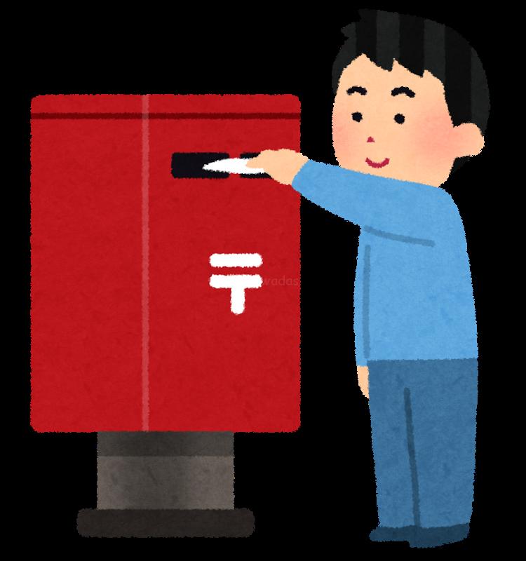 How to Write Nengajo sending nengajo