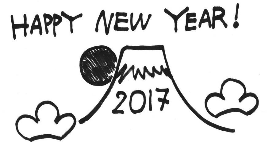 happy_new_year_2017_image