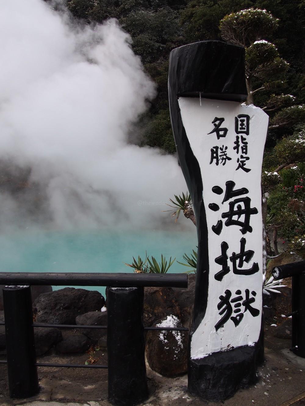 beppu onsen umiike jigoku