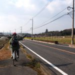 Bike Trail at Kibi Plain