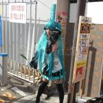 Hatsunemiku the vocaloid
