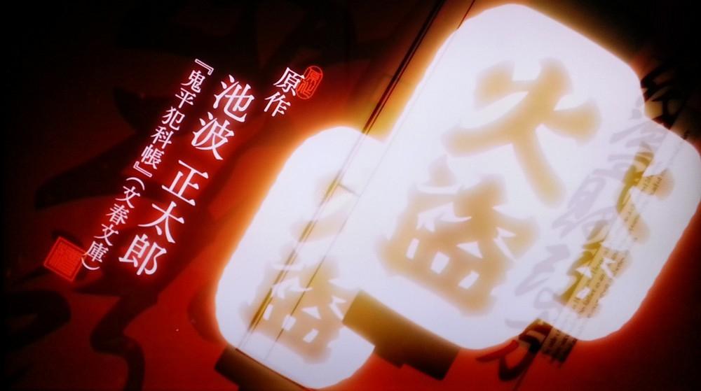 tv review onihei