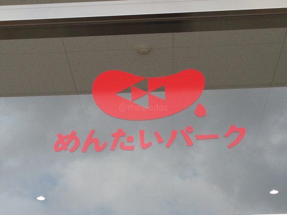 Mentai Park Kobe Sanda