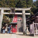 Usa Hachimangu shrine