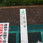 The park is right next to the Ueno JR station.