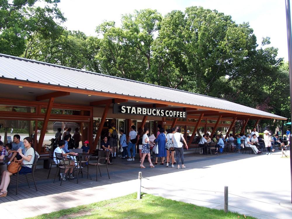 Starbucks Concept Store in Ueno Park