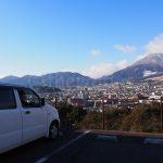 In Beppu, Kyushu.