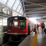A Hakone Tozan train to (to Hakone Yumoto)