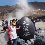 Mrs. Wada with the Black egg monument.
