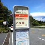 views_of_mount_fuji_bus_stop