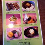 views_of_mount_fuji_cafe_menu