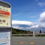 views_of_mount_fuji_with_bus_stop