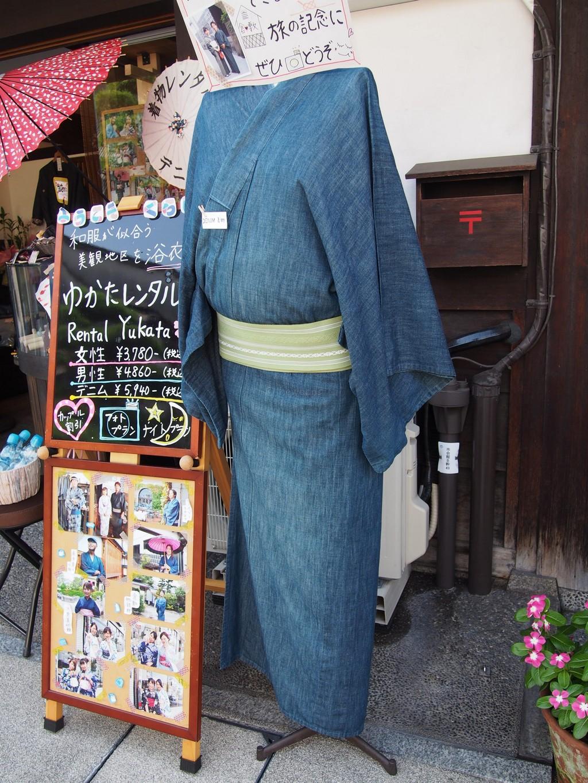 Kurashiki Bikan Chiku