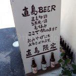 Naoshima beer huh…?
