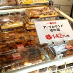Outlet Sweets Store: SunLavieen in Kasaoka City