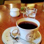 Tereya Cafe cup
