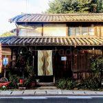 Tereya Cafe in Ushimado, Okayama