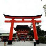 Entrance of Fushimi Inari shrine.