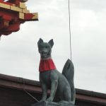 The guadian fox.