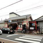 Fushimi station.