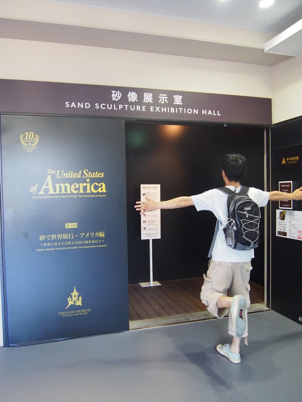 tottori sand museum 2017