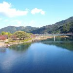 View from Kintaikyo