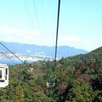 Miyajima Ropeway at Mt. Misen