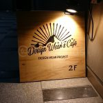 Chic Night at Design Wear's Cafe in Wakayama City