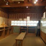 Ishitani Residence in Tottori
