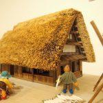 Traditional Japanese house. Oh hey it looks familiar from Shirakawa-go! Hehe.