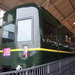 Luxurious night train (front)
