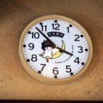 Tama design Clock
